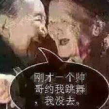 Perfil do utilizador de 云震