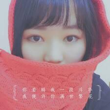 烜 User Profile