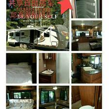 文川 Kullanıcı Profili