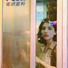 亭玉 Kullanıcı Profili
