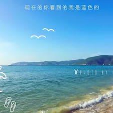 Perfil de usuario de 诚凯