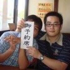 Chung-Han的用戶個人資料