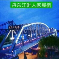 江畔人家 User Profile