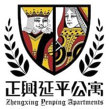 Профіль користувача Zhengxing Yenping Homestay