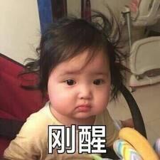 Perfil do utilizador de 楠