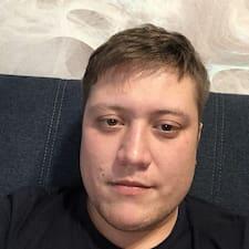 Диего User Profile