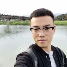大树 Kullanıcı Profili