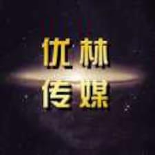 洪 Kullanıcı Profili