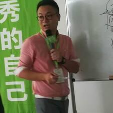 Profil korisnika 益平