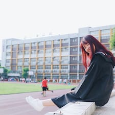 Profil korisnika 姝蓉