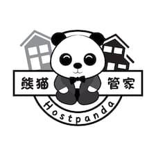 Hostpanda 熊猫管家 - Uživatelský profil