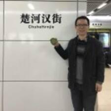 黄 Kullanıcı Profili