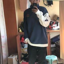 Profil Pengguna 刘
