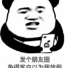 橙栈 User Profile