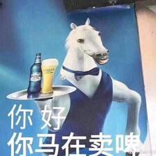 恺南 User Profile