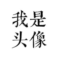 Perfil de usuario de 阿馨