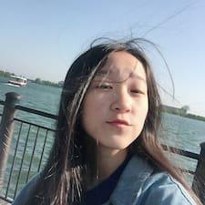 吴 Kullanıcı Profili