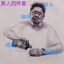 Perfil do usuário de 新生