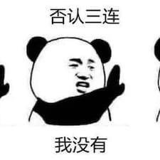 Profil korisnika 家鑫
