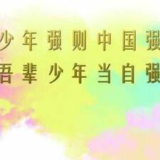 Perfil do utilizador de 大