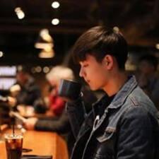 Profil utilisateur de Fu Chen