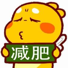 元华 User Profile