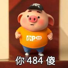 Profil korisnika 大源小骏