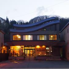 Nutzerprofil von 鈴の宿 登府屋旅館