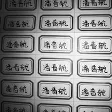 普航 User Profile