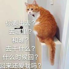 颖玥 Brukerprofil