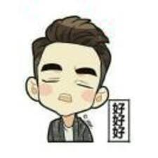Profil Pengguna 康林