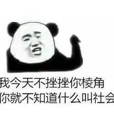 โพรไฟล์ผู้ใช้ 禹坤