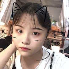 小倩 Kullanıcı Profili