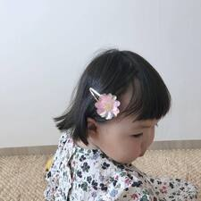 伊婷 Kullanıcı Profili