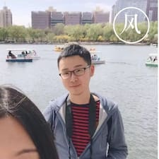 Yuxuan 宇轩 User Profile