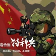 Bingcheng User Profile