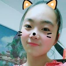 Profil utilisateur de 曼婷