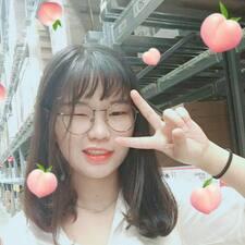 银萍 Kullanıcı Profili