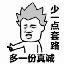 Nutzerprofil von 林