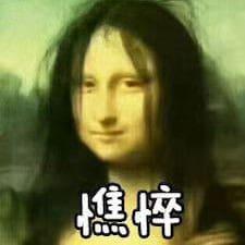 洁 Kullanıcı Profili