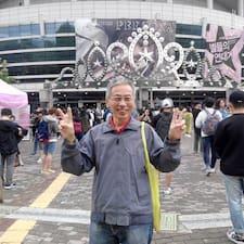 Yan Kee User Profile