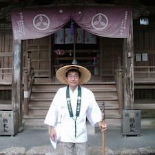 Mukai User Profile