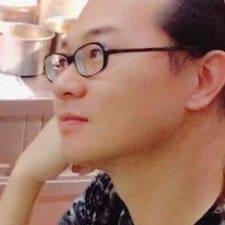 Profil Pengguna 陳