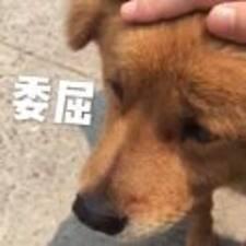 Nutzerprofil von 岳程