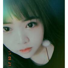 Yanran User Profile