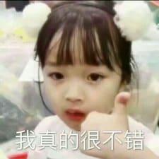 青青 User Profile