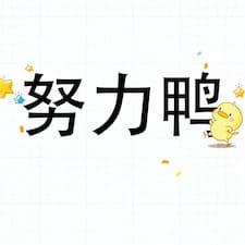 洛丽塔本山大叔 User Profile