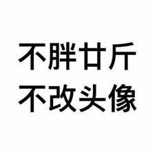 Perfil de usuario de 皓宇