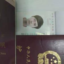 志杰 - Profil Użytkownika
