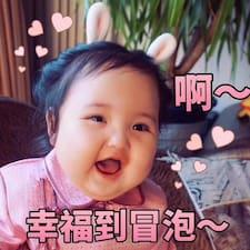 Profil korisnika 同莉